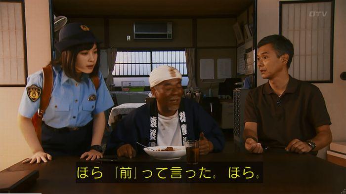 警視庁いきもの係 9話のキャプ312