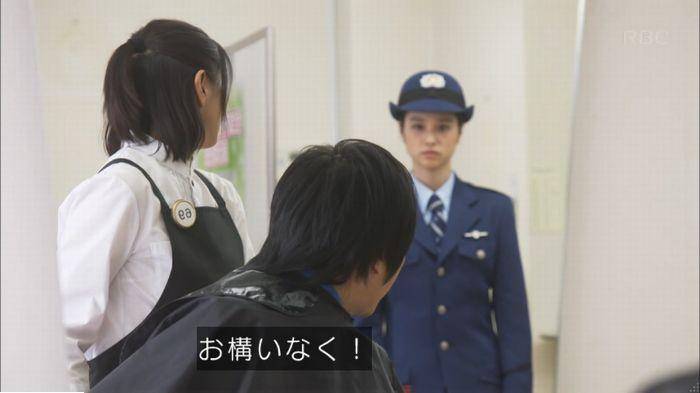 監獄のお姫さま 8話のキャプ134