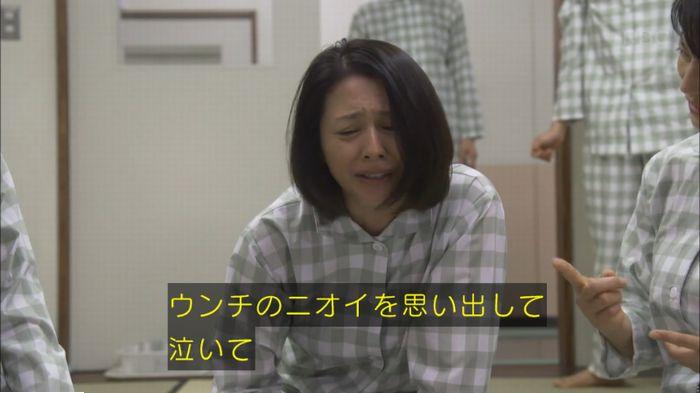 監獄のお姫さま 6話のキャプ152