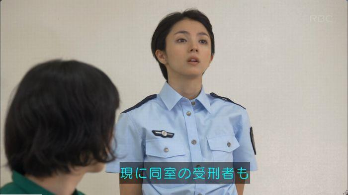 監獄のお姫さま 5話のキャプ269