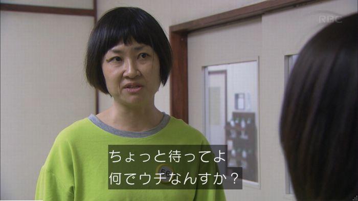 監獄のお姫さま 2話のキャプ336