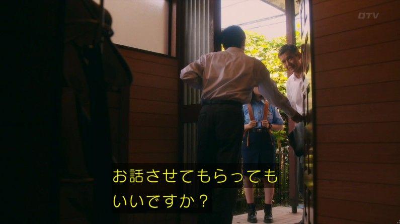 いきもの係 4話のキャプ619