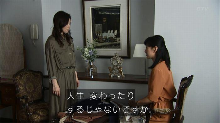 ウツボカズラの夢4話のキャプ144