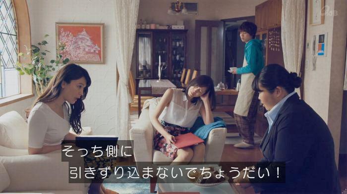 家政婦のミタゾノ 2話のキャプ151