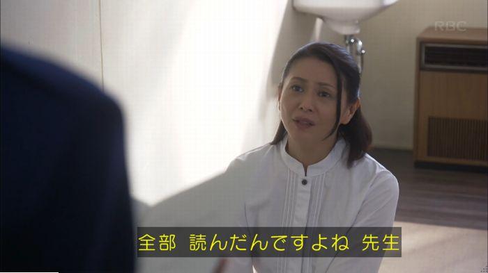 監獄のお姫さま 8話のキャプ177