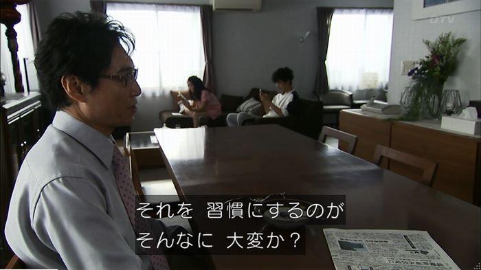 ウツボカズラの夢6話のキャプ21