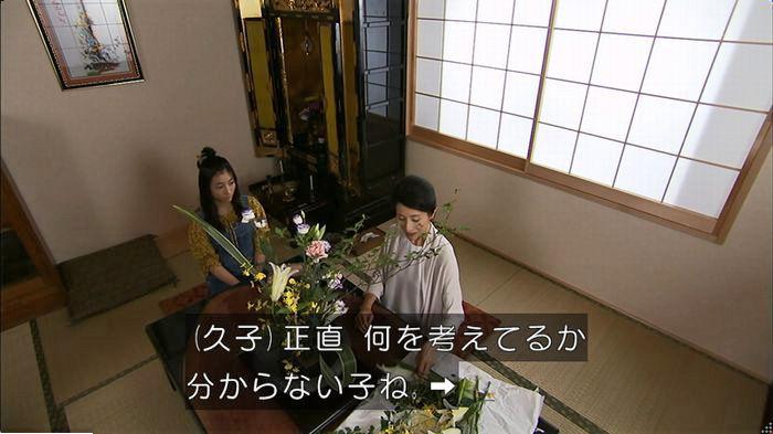 ウツボカズラの夢7話のキャプ7