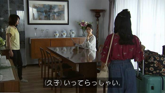 ウツボカズラの夢7話のキャプ311