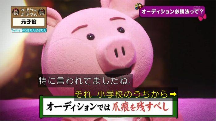 ねほりん元子役のキャプ137