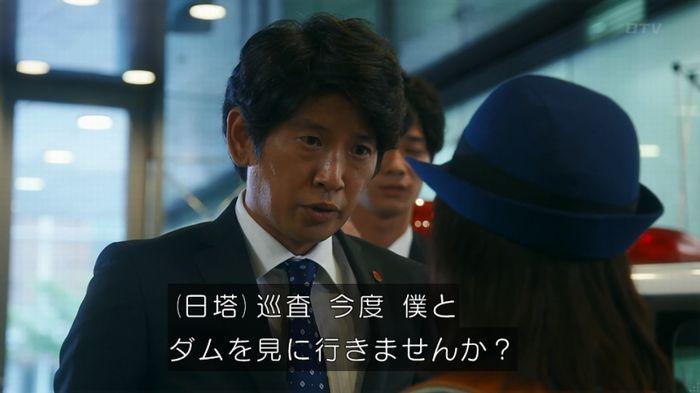 いきもの係 2話のキャプ438