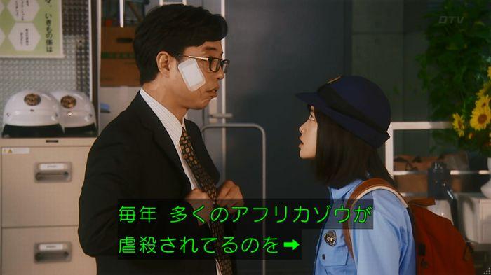 いきもの係 5話のキャプ332