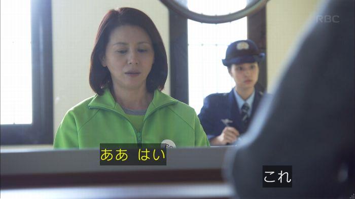 監獄のお姫さま 4話のキャプ74