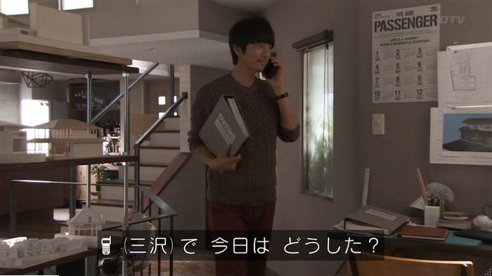 9話のキャプ148