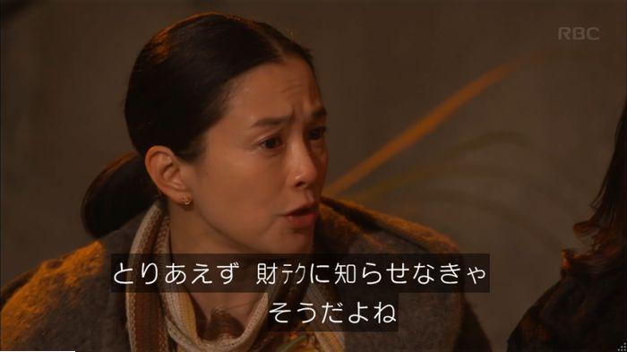 監獄のお姫さま 7話のキャプ692