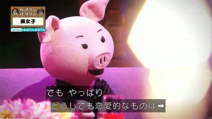 ねほりん腐女子回のキャプ121