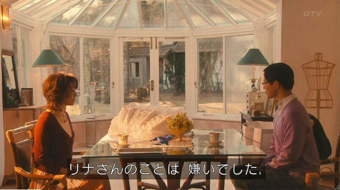 海月姫7話のキャプ631