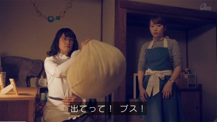 家政婦のミタゾノ 5話のキャプ390