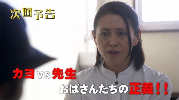 監獄のお姫さま 7話のキャプ739