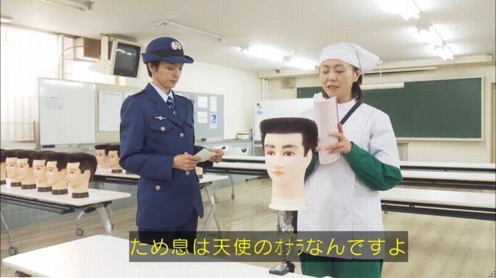 監獄のお姫さま 6話のキャプ478