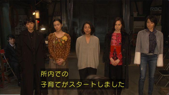 監獄のお姫さま 5話のキャプ281
