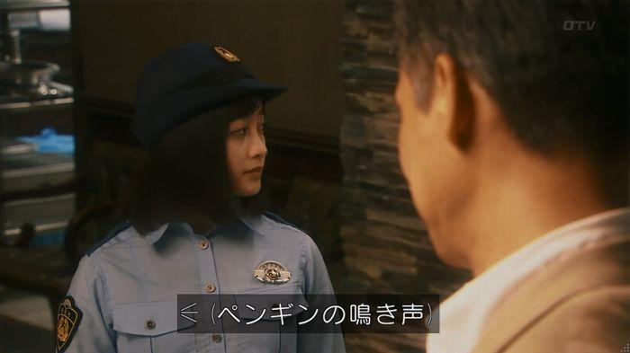 いきもの係 2話のキャプ771