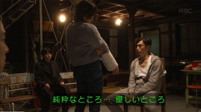 監獄のお姫さま 4話のキャプ561