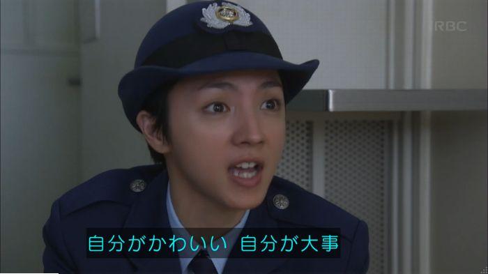 監獄のお姫さま 8話のキャプ201