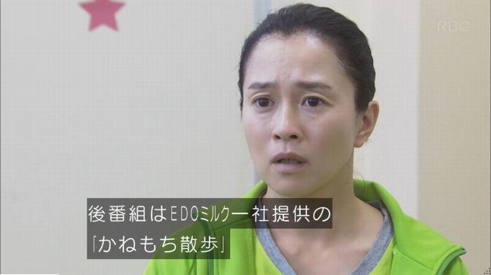 監獄のお姫さま 6話のキャプ467