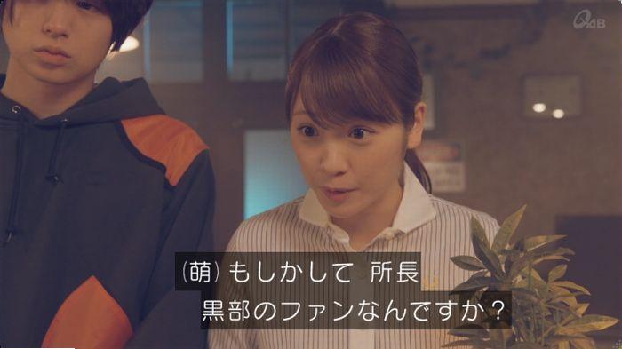 家政婦のミタゾノ 7話のキャプ54