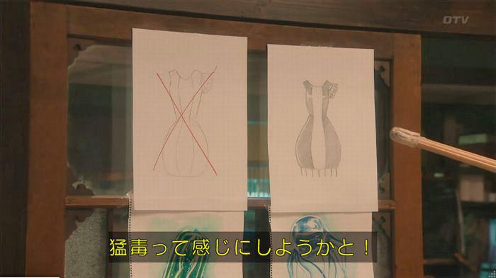 海月姫7話のキャプ514