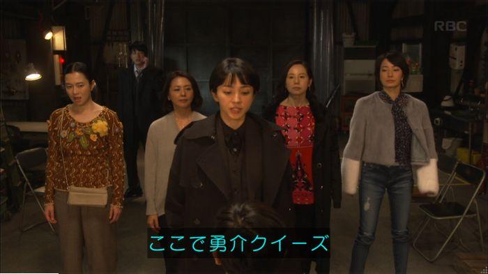 監獄のお姫さま 5話のキャプ484