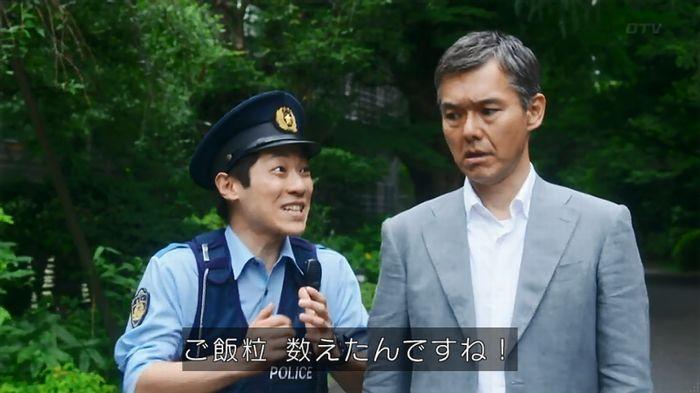 いきもの係 2話のキャプ133