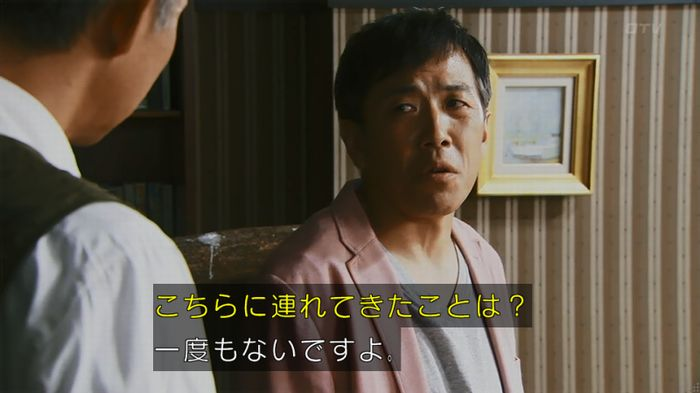 警視庁いきもの係 8話のキャプ347
