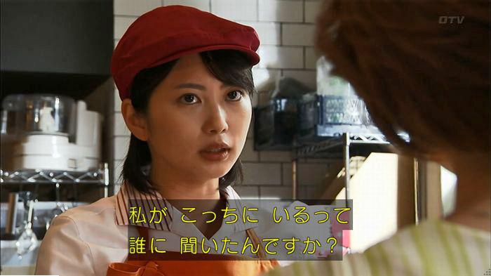 ウツボカズラの夢6話のキャプ199