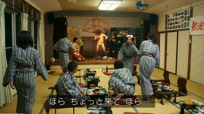 警視庁いきもの係 9話のキャプ464