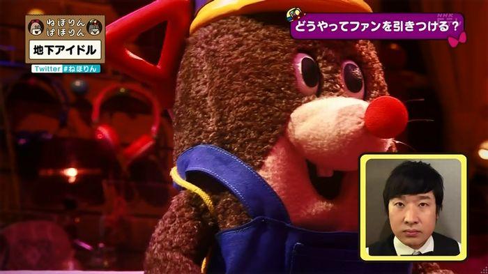 ねほりん 地下アイドル回のキャプ416