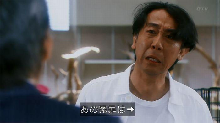 警視庁いきもの係 最終話のキャプ674