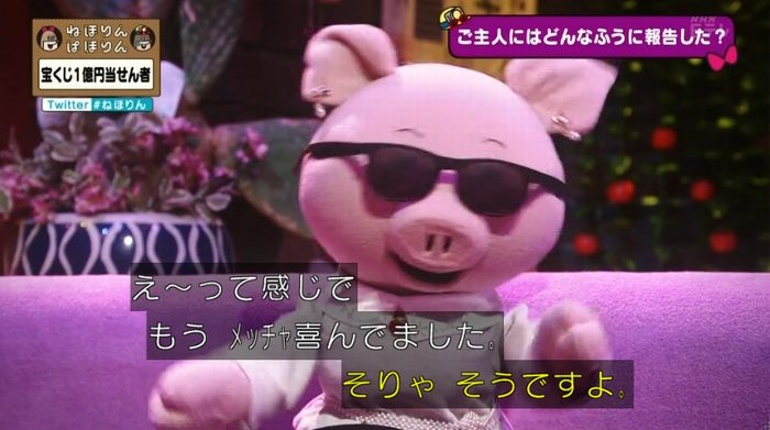 ねほりんぱほりんのキャプ217