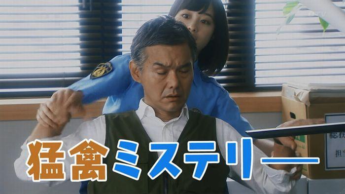 7話のキャプ897