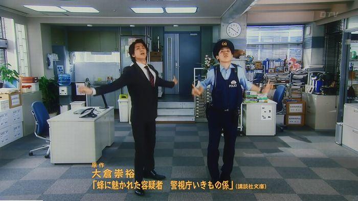 警視庁いきもの係 最終話のキャプ896