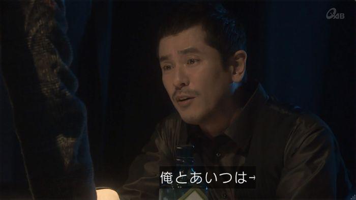 奪い愛 6話のキャプ511