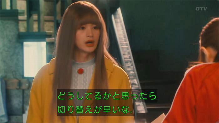 海月姫のキャプ589