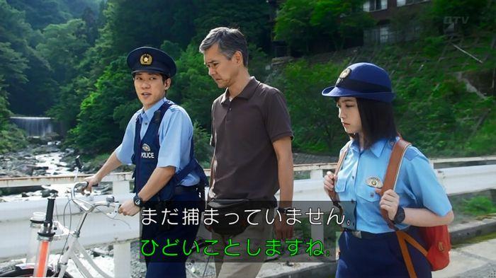 警視庁いきもの係 9話のキャプ208