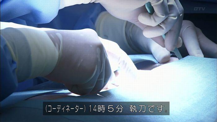 コード・ブルー6話のキャプ572
