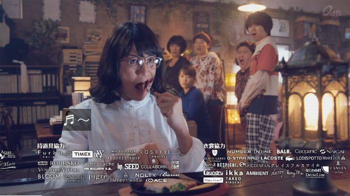 家政婦のミタゾノ 2話のキャプ880