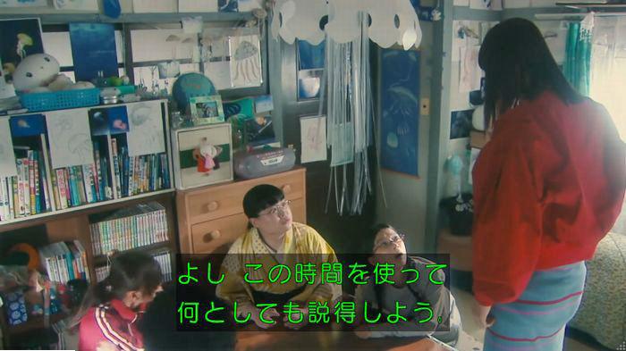 海月姫7話のキャプ151