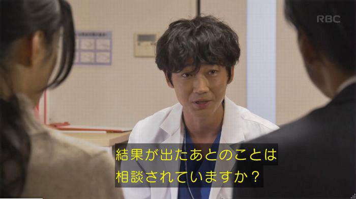 コウノドリ10話のキャプ46