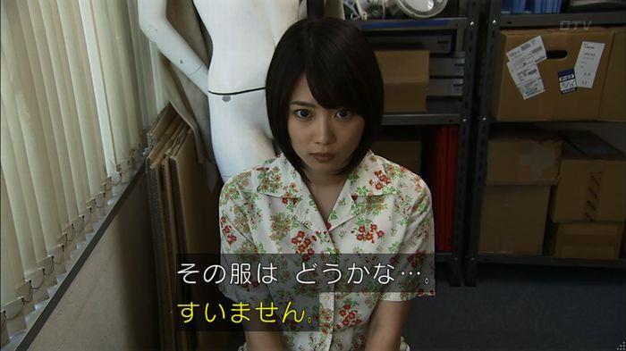 ウツボカズラの夢2話のキャプ48