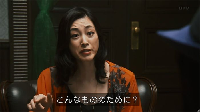 警視庁いきもの係 8話のキャプ642