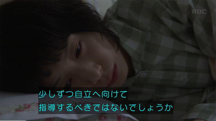 監獄のお姫さま 3話のキャプ171